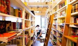 ร้านหนังสือ