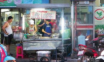 ข้าวขาหมู ฮ่องเต้ หวานกำลังดี นุ่มเหนียวเคี้ยวเพลิน สาขาถนนเจริญรัถ