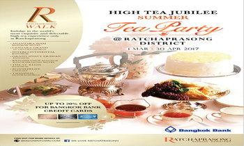 คนรักชาต้องห้ามพลาด กับเทศกาล High Tea Jubilee @ราชประสงค์