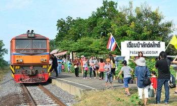 การรถไฟฯ จัดเดินขบวนรถนำเที่ยวเขื่อนป่าสักชลสิทธิ์ ตามรอยพระบาท ร.9
