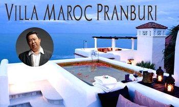 Villa Maroc Pranburi รีสอร์ทหรูสไตล์โมร็อกโก คุณ ตัน พาสกรนที