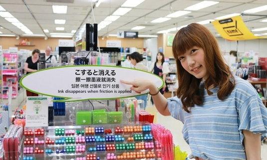7 ของฝากจากญี่ปุ่นหาซื้อได้ที่ห้างโตคิวแฮนด์!