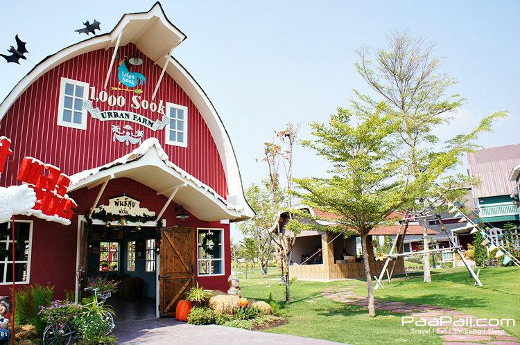 1,000 SOOK ฟู๊ด แอนด์ ฟาร์ม ที่เที่ยวชิคๆ ในชะอำ