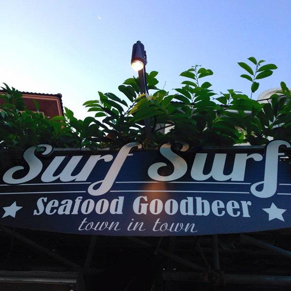 """""""5 ร้านอาหารทะเล""""  มาแรง..ของดีมีคุณภาพใน พ.ศ. นี้"""