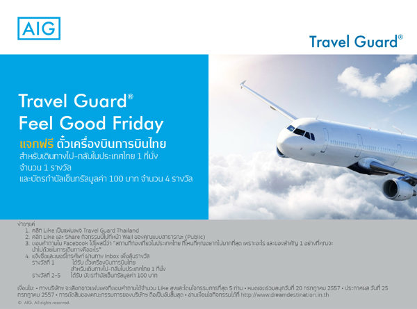 AIG Travel Guard®- Feel Good Friday