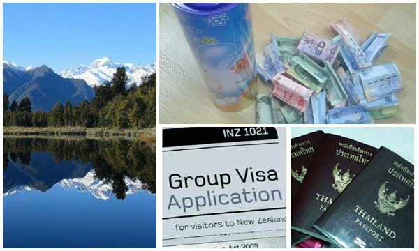 Tips ตะลุยเที่ยว 4 ประเทศ แบบมนุษย์เงินเดือน