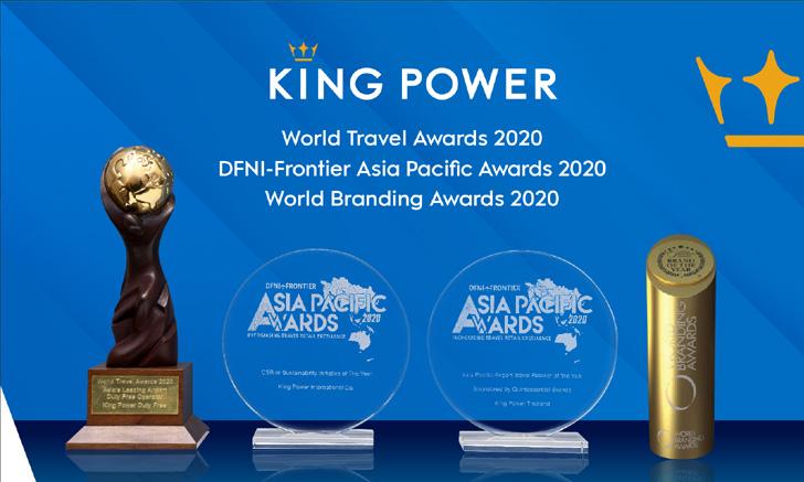 คิง เพาเวอร์  พิชิต 4 รางวัลสำคัญธุรกิจท่องเที่ยวระดับภูมิภาคและระดับโลก