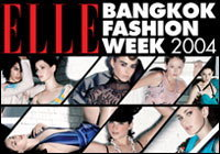 16 โชว์ จาก  ELLE Bangkok Fashion Week 2004
