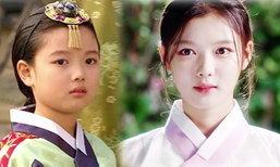 """สวยตั้งแต่เด็ก """"คิมยูจอง"""" นางเอกมาแรงแห่งปี ไร้ศัลยกรรม (จริงไหม)"""