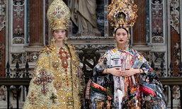 Dolce & Gabbana: Naples's Love