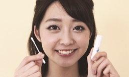 Easy Fix Makeup แก้ปัญหาตาแพนด้าระหว่างวัน