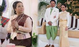ซูมชัดๆ 2 ชุดแต่งงาน ตุ๊กกี้ สุดารัตน์ งามอย่างไทย ชุดเดียวในโลก
