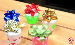 D.I.Y ห่อของขวัญปีใหม่ ง่ายสุดๆ ด้วยถ้วยกระดาษ