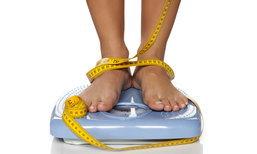 อยากลดน้ำหนักด้วยตัวเองต้องรู้ แบบไหนเผาผลาญพลังงานได้ดีสุด ?