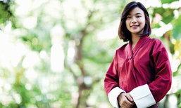 เจ้าหญิงเคซัง โชเดน วังชุกแห่งภูฏาน กับชีวิตตามรอยธรรมแห่งพุทธศาสนา