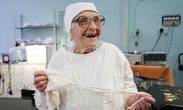 คุณยายหมอชาวรัสเซีย กับการผ่าตัดคนไข้ในวัย 89 ยังได้อยู่นะ!