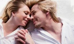 3 เรื่องควรรู้ของการมีเซ็กส์ระหว่างตั้งครรภ์อย่างปลอดภัย