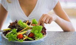 รู้ยัง? แค่กินอาหารเย็นให้เร็วขึ้น สุขภาพดีขึ้น แถมลดน้ำหนักได้ผล