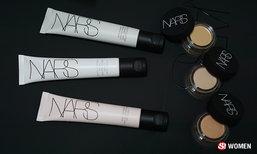 ล็อกผิวเนียนใสไร้ที่ติ ด้วย 2 ผลิตภัณฑ์ใหม่จาก Nars