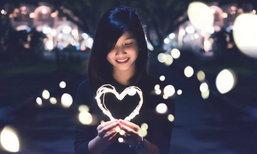 5 วิธีบำบัดสุขภาพจิตให้แจ่มใส