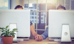 แอบชอบตัวท็อปในที่ทำงาน ต้องทำอย่างไรบ้างให้เขาสนใจ