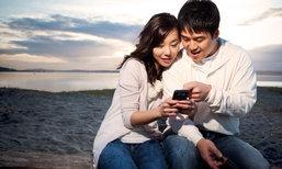 5 เรื่องสำคัญที่คนรักกันห้ามทำบนโลกโซเชียล