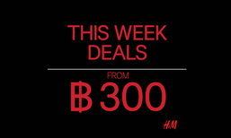 H&M This Week Deals – Start 20 April 2017
