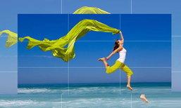 10 ทริคง่ายๆ ถ่ายรูปแล้ว ดูแพง ราวกับเป็นช่างภาพมืออาชีพ!