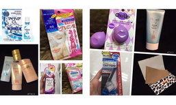 15 สิ่งที่สาวๆ ต้องซื้อซ้ำในดรักสโตร์ญี่ปุ่น
