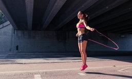 เสริมสุขภาพจิตดีง่ายๆ แค่กระโดดเชือกเป็นประจำ