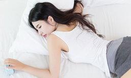 5 อาหารเพื่อสุขภาพ แค่ทานก่อนนอน ก็ช่วยให้หลับสบาย
