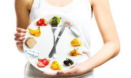 ลดน้ำหนักง่ายๆ ด้วยเทคนิคกินข้าวจานเดียวให้อิ่มอยู่ท้อง