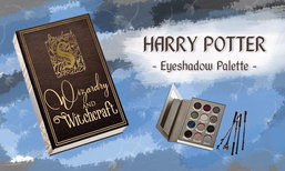 เป็นมักเกิ้ลก็สวยได้ กับอายแชโดว์พาเลท Harry Potter
