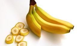 คุณประโยชน์ของเปลือกกล้วย 7 ประการ ดีต่อความงามจนต้องบอกต่อ !
