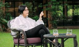 จากความบังเอิญ สู่นักธุรกิจหญิงแถวหน้าของเมืองไทย คุณหญิงศศิมา ศรีวิกรม์