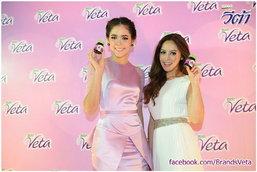 VETA Double Beauty Gurus เผยถ้าดูแลตัวเองมาดี แต่งแบบไหน สไตล์ไหน ก็ดูดี