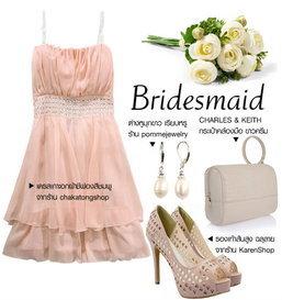 ชุดไปงานแต่งสีพาสเทล พร้อมสวยรับช่อดอกไม้