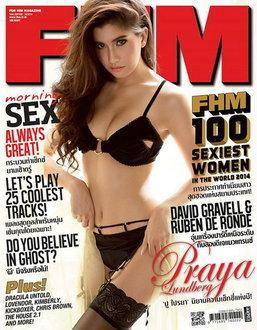 ปู ไปรยา ผู้หญิงเซ็กซี่ที่สุดแห่งปี 2014 มาเต็มกับแฟชั่นเซ็ตใหม่