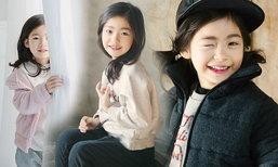 ฉายแววแต่เด็ก! 'อีนัมคยอง' ไอดอลรุ่นเล็กจากแดนกิมจิ