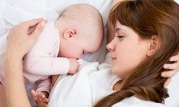 การเลี้ยงลูกด้วยนมแม่ คือการลงทุนในทุนมนุษย์