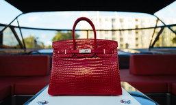 Hermes Birkin กระเป๋ารุ่นนี้แพงที่สุดในโลก ราคากว่าสิบล้าน หรูแค่ไหนมาดู