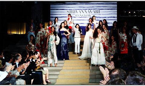 เผยโฉมคอลเลคชั่นในพระองค์ SIRIVANNAVARI, Spring/Summer 2010 The World is not enough