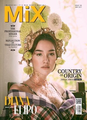 เดียร์น่า ฟลีโป เซ็กซี่และงามอย่างไทย ใน Mix