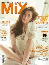 นิตยสาร MiX : เมษายน 2559
