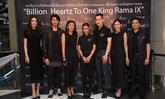 """แบรนด์แฟชั่นไทย มนตร์ลดา ชวนทำดีเพื่อพ่อหลวงกับโครงการ """"Billion Heartz to One Love King Rama 9"""""""