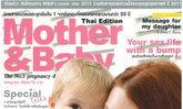 Mother&Baby : กรกฏาคม 2554