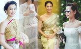ย้อนดูความงาม 5 ชุดแต่งงานของเหล่าดาราสาว สวย เก๋ เท่ ครบทุกสไตล์