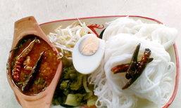 ขนมจีนน้ำพริก สูตรคุณป้าวาส