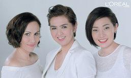 แรงบันดาลใจจาก 3 ผู้หญิงแกร่ง ที่จะช่วยให้คุณก้าวข้ามขีดจำกัด แม้กระทั่งขีดจำกัดของความร่วงโรย