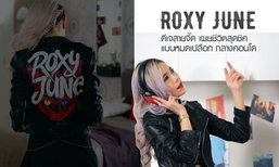 """Roxy June ดีเจสายจี๊ด เผยชีวิตสุคชิคแบบหมดเปลือกกลางคอนโด"""